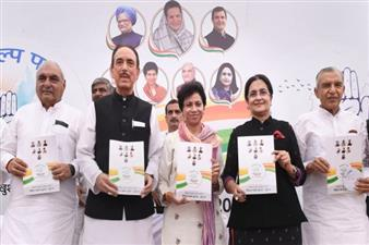Haryana polls: Congress seeks to woo farmers, women