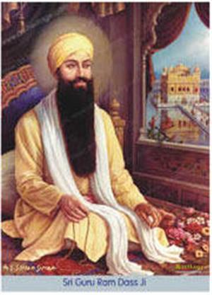 Punjab Govt Declares Local Holiday in Amritsar District on Prakash Purb of Sri Guru Ramdas ji